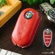 画像1: アルファロメオ ジュリエッタ 4C GTA GTV キーケース (1)